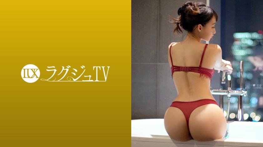ラグジュTV 943 神楽坂唯 28歳 社長秘書(蓮実クレア)