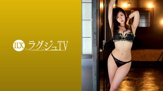 熊宮由乃 ラグジュTV(259LUXU-944)