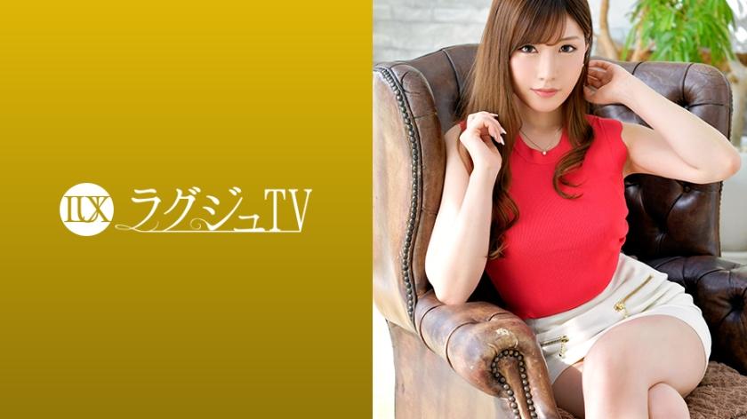 ラグジュTV 931 259LUXU-952 (舞島あかり)