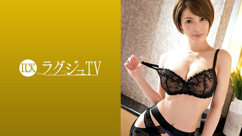 ラグジュTV 947 伊勢谷まり 30歳 保健の先生