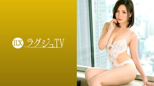 259LUXU-957 ラグジュTV 939