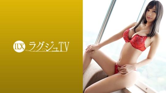 黒川サリナ ラグジュTV(259LUXU-972)