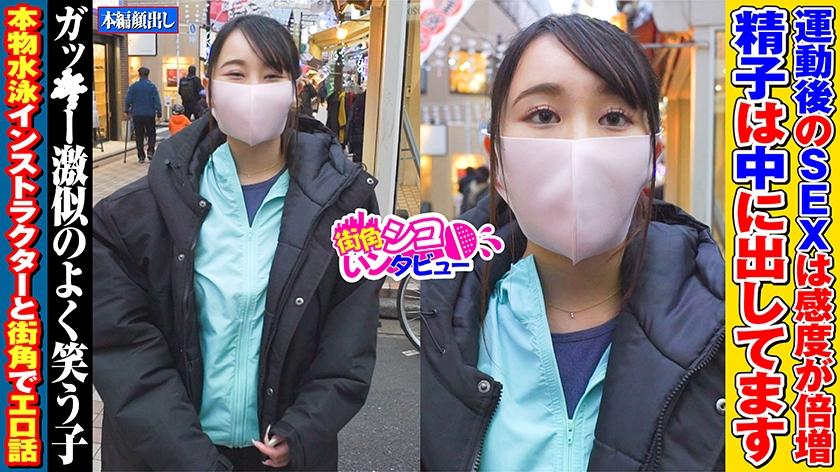 なおちゃん(21)のサンプル画像1
