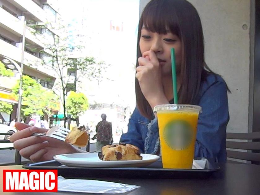マジックナンパ! Vol.49 カミカゼ軟派 京王井の頭沿線編