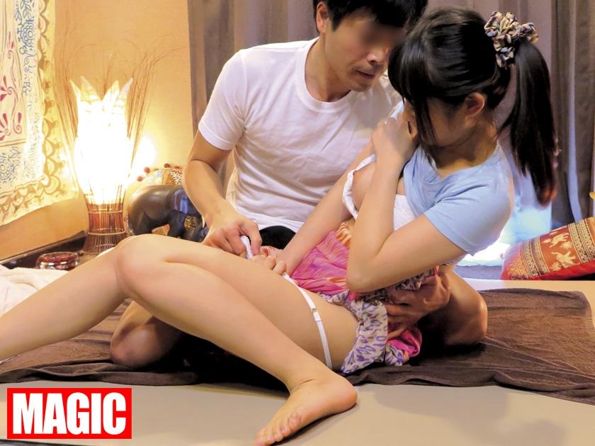 東洋美女が集う極上アジアンマッサージ
