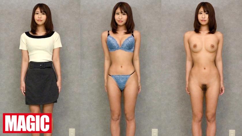 【配信専用】全裸カタログ Vol.3 星優香 鳥越はな 丘えりな 桜井美羽 綾野鈴珠0