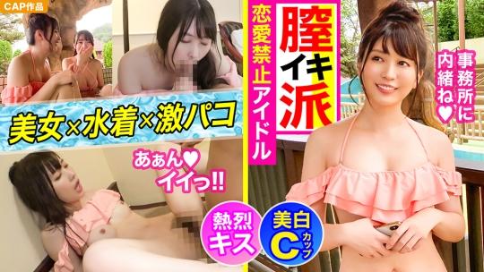 桜木優希音 - まんまんランド 21 - ツバメ 23歳