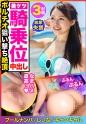 菊池リナ - まんまんランド 26 - しぃな キャンペーンガール