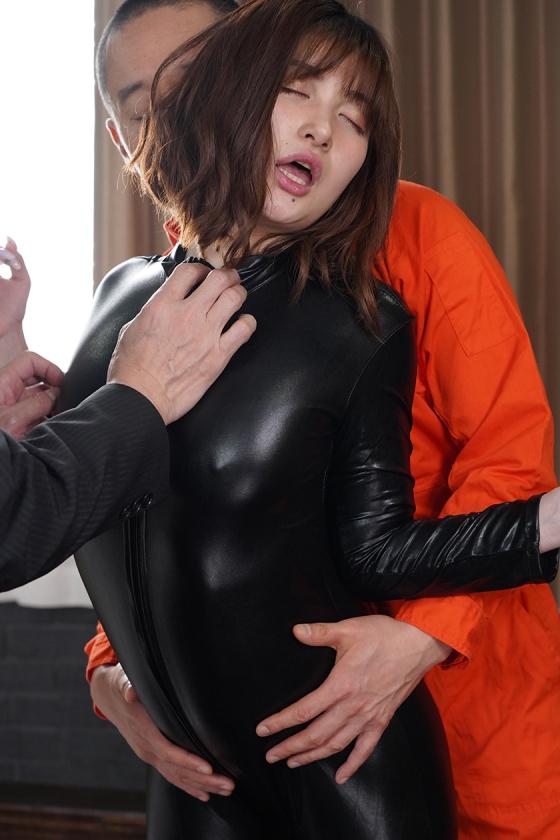 縛られた女捜査官 うららか麗のサンプル画像4
