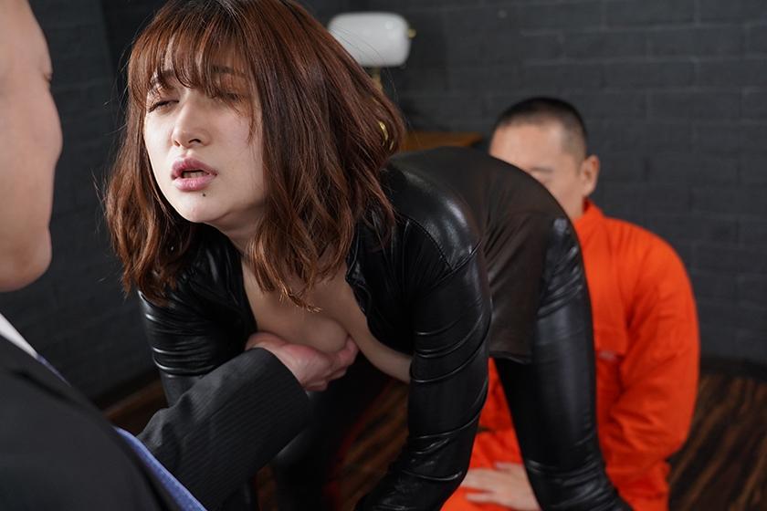 縛られた女捜査官 うららか麗のサンプル画像5