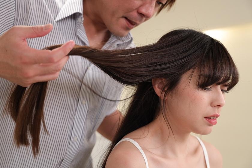 髪切り暴行 卯水咲流9
