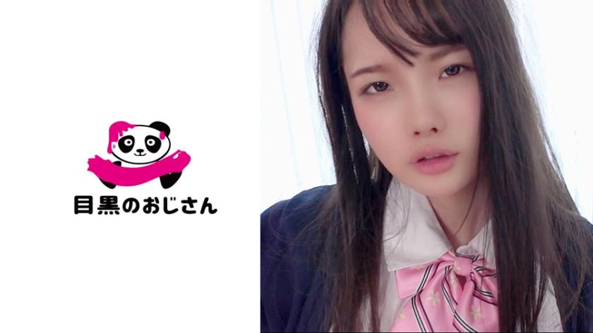 495MOJ-009 Ichika
