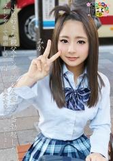 河南実里 - JK好きな親父ナンパ師が人生で一番勃起した スレンダーで顔出しOKの神レベル美少女を3人で廻しました。