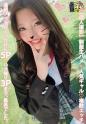 水川スミレ - 【個人撮影】制服生ハメ♢人気ギャル♢複数エッチ 連続フェラにぶっかけに5P☆ハメ撮り3Pまで、最高でした。