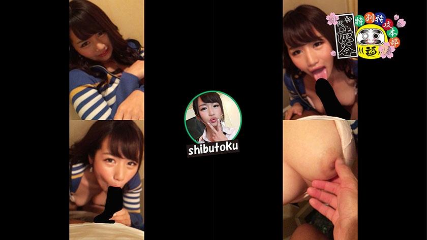 【渋谷クラブ】ナンパ即フェラ動画日本最高とはこの事_pic2