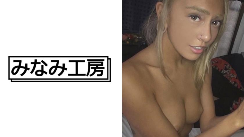 褐色少女のタイトル画像