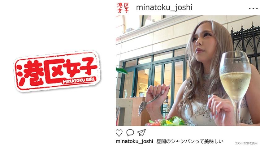 402MNTJ-009 Minato-ku Women's Miyu Miyu (22 years old)