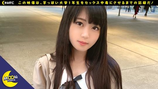 姫野ことめ-ことめ(19)(435MFC-003)
