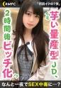 姫野ことめ - MOON FORCE 03 - ことめ 19歳 芋い量産型JD
