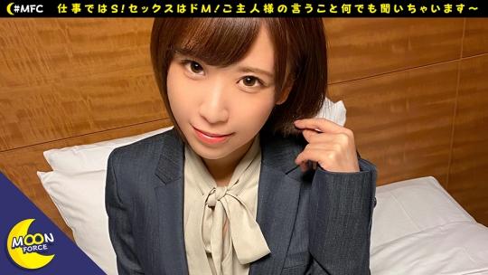 水咲結乃-ゆのん(23)(435MFC-007)