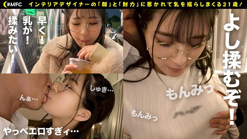 なつ_pic0