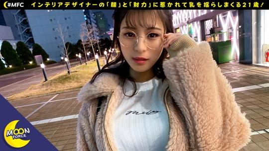 橋本ちなつ-なつ(435MFC-010)