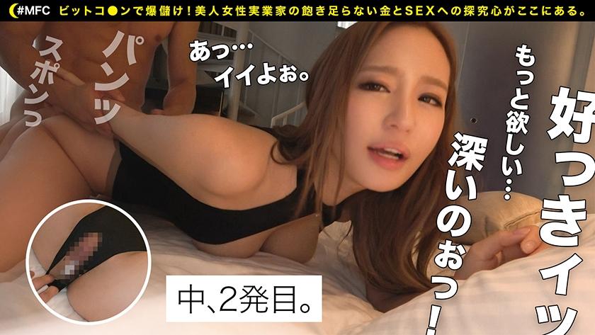 さりなさん(23)_pic4