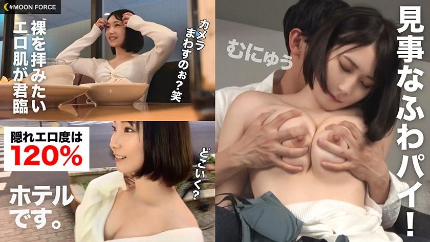 えなこ_pic0
