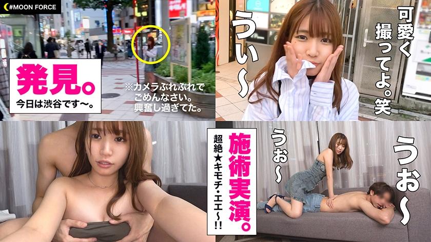 りぷのサンプル画像1