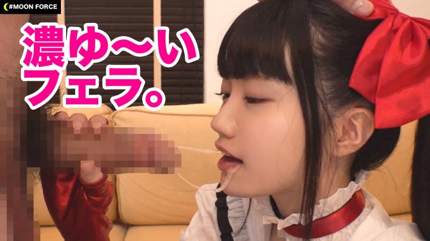 【しろうとハメ撮り】矢澤りさ/19歳/地下アイドルとPがファンには内緒でハメ撮り!
