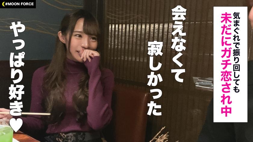 【しろうとハメ撮り】ドS&ドMのエロリバ美ボディ美女とハメ撮り!※ほのか/23歳/カフェ勤務-エロ画像-2枚目