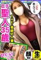 東希美 - MOON FORCE 83 - のぞみ 35歳 ビッチ人妻