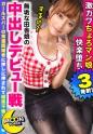 蓮見天 - MOON FORCE 129 - めい 20歳 美ボディスレンダー美少女