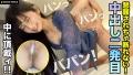 (435MFC-149)[MFC-149]【黒髪絶対美少女を同伴生ハメ本指名】超美形クールビューティな見た目でピュアガール!?駆け出しパイパンキャバ嬢ちゃんを出勤前に頂きます♪髪コキ・足コキ・電マ・中出し!何度もありな言いなりSEX2連戦!!【しろうとハメ撮り#もあ#23歳#顔面偏差値MAXスレンダーキャバ嬢】 ダウンロード sample_4