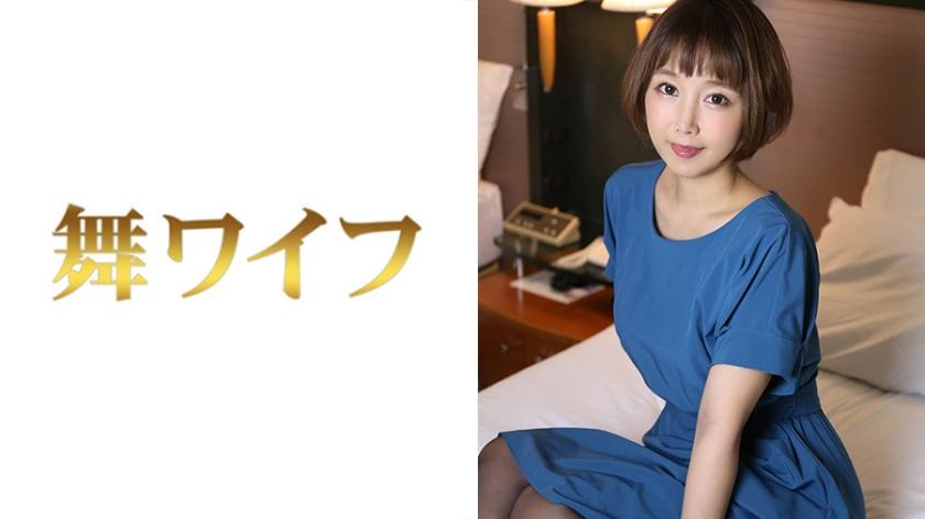 仁科志穂 2