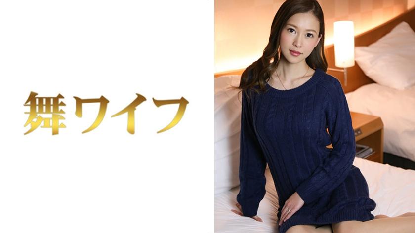 千葉悠子 2