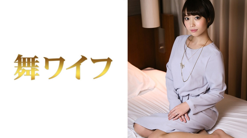 坂井葵 2