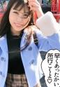 有原りお - なまなま.net 86 - ミサ 22歳 R大学経済学部