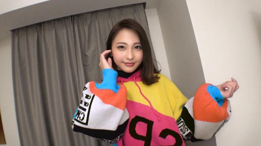 愛瀬るか-200GANA-2268-サンプル画像1