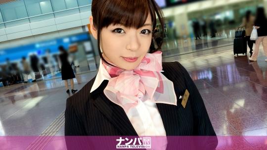 水城奈緒 - CAナンパ 01 - ちあき 30歳 キャビンアテンダント