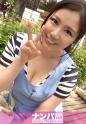 成田麗 - マジ軟派、初撮。 648 - れみ 25歳 保育士