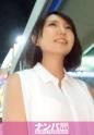 高井華音 - マジ軟派、初撮。 725 - かのん 21歳 女子大生