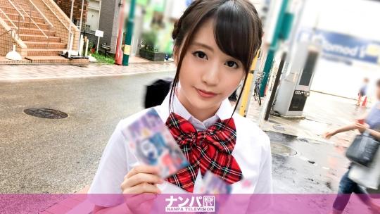 桜木優希音 - コスプレカフェナンパ 09 - ゆきね 22歳 アルバイト