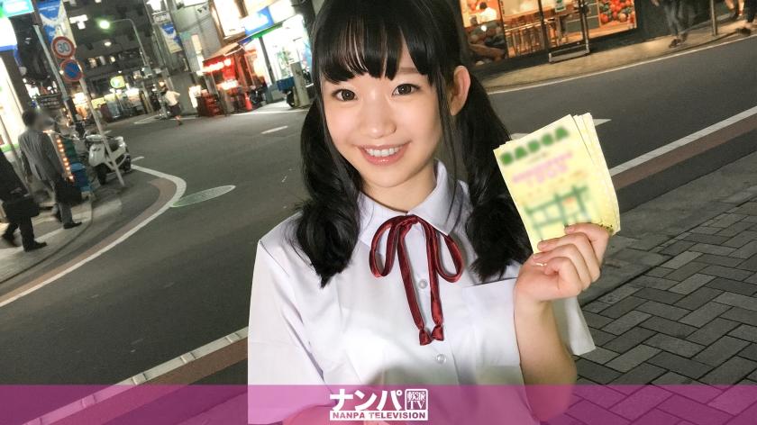 200GANA-1210 Cosplay Cafe Nampa 13 Ikebukuro