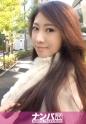 三井麗子 - ナンパ連れ込み、隠し撮り 230