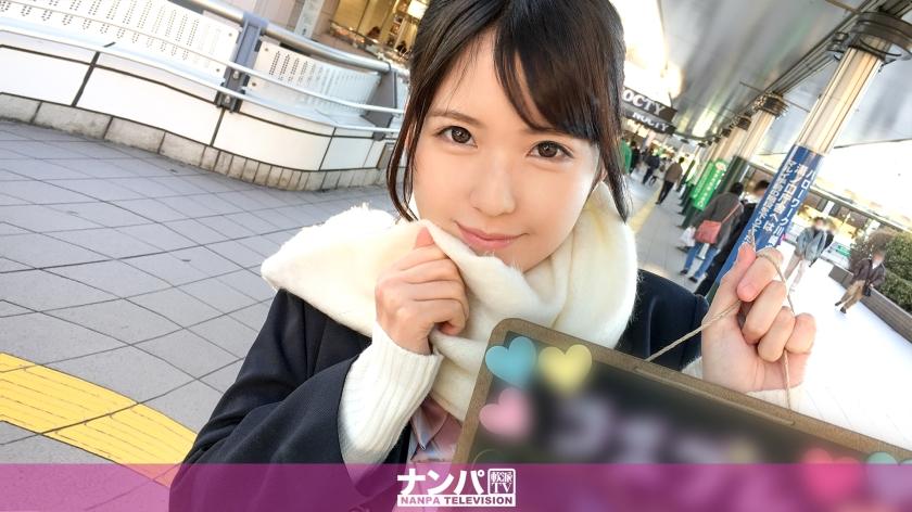 200GANA-1273 Cosplay Cafe Nampa 17 in Mizonokuchi