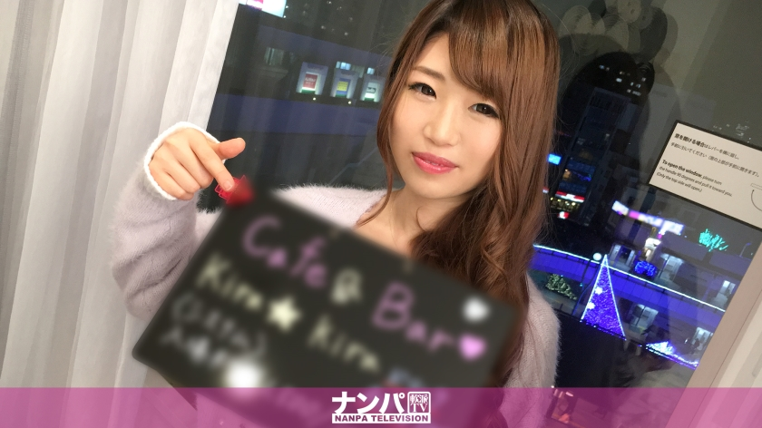 200GANA-1274 Gal Cafe Nampa 01 in Mizonokuchi Team N
