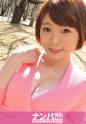雛菊つばさ - マジ軟派、初撮。 795 - ツバサ 20歳 美容外科の受付