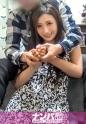 神納花 - 百戦錬磨のナンパ師のヤリ部屋で、連れ込みSEX隠し撮り 03 - ささめ 29歳 パチンコ店員