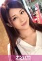 橘メアリー - マジ軟派、初撮。 827 - みずき 24歳 スクールカウンセラー